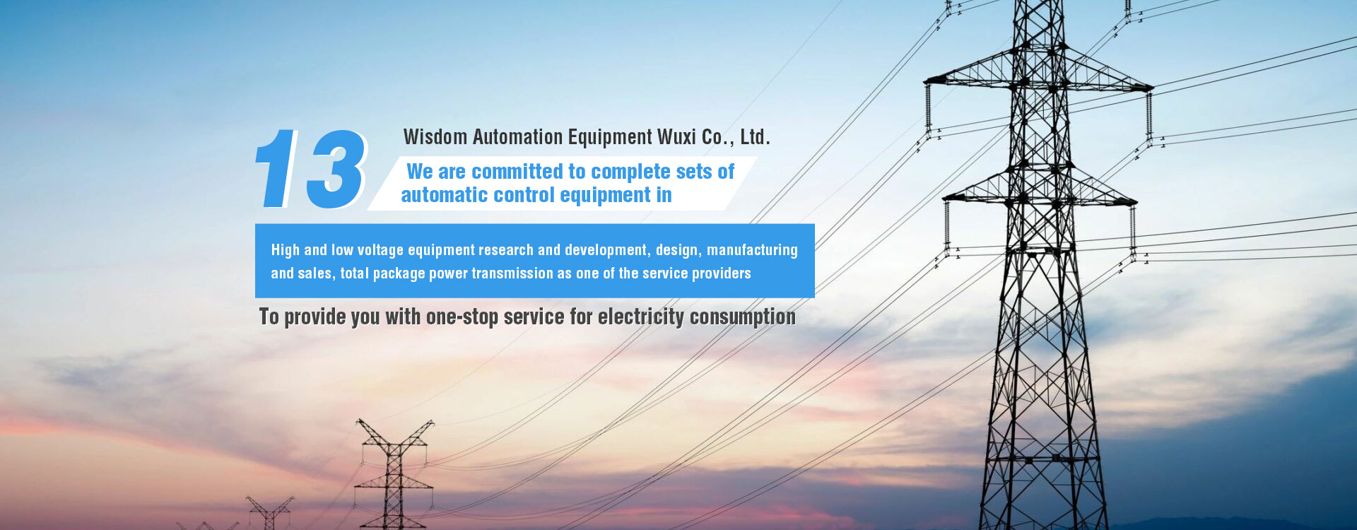 Weston Automatic Equipment Wuxi Co., Ltd.