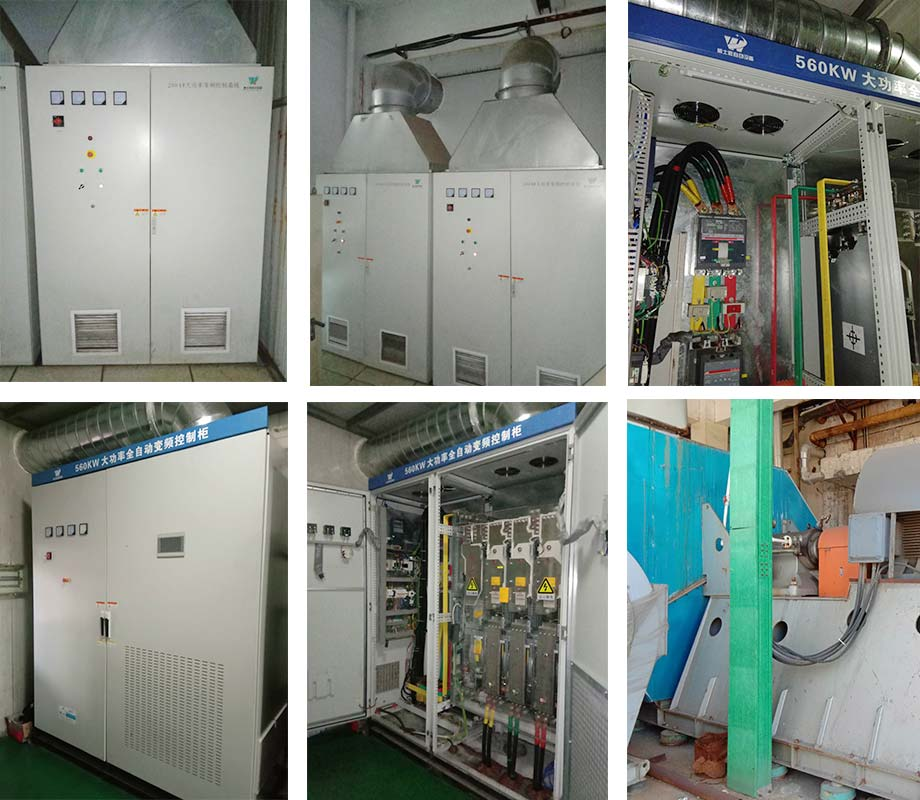 Large Frequency Conversion Cabinet