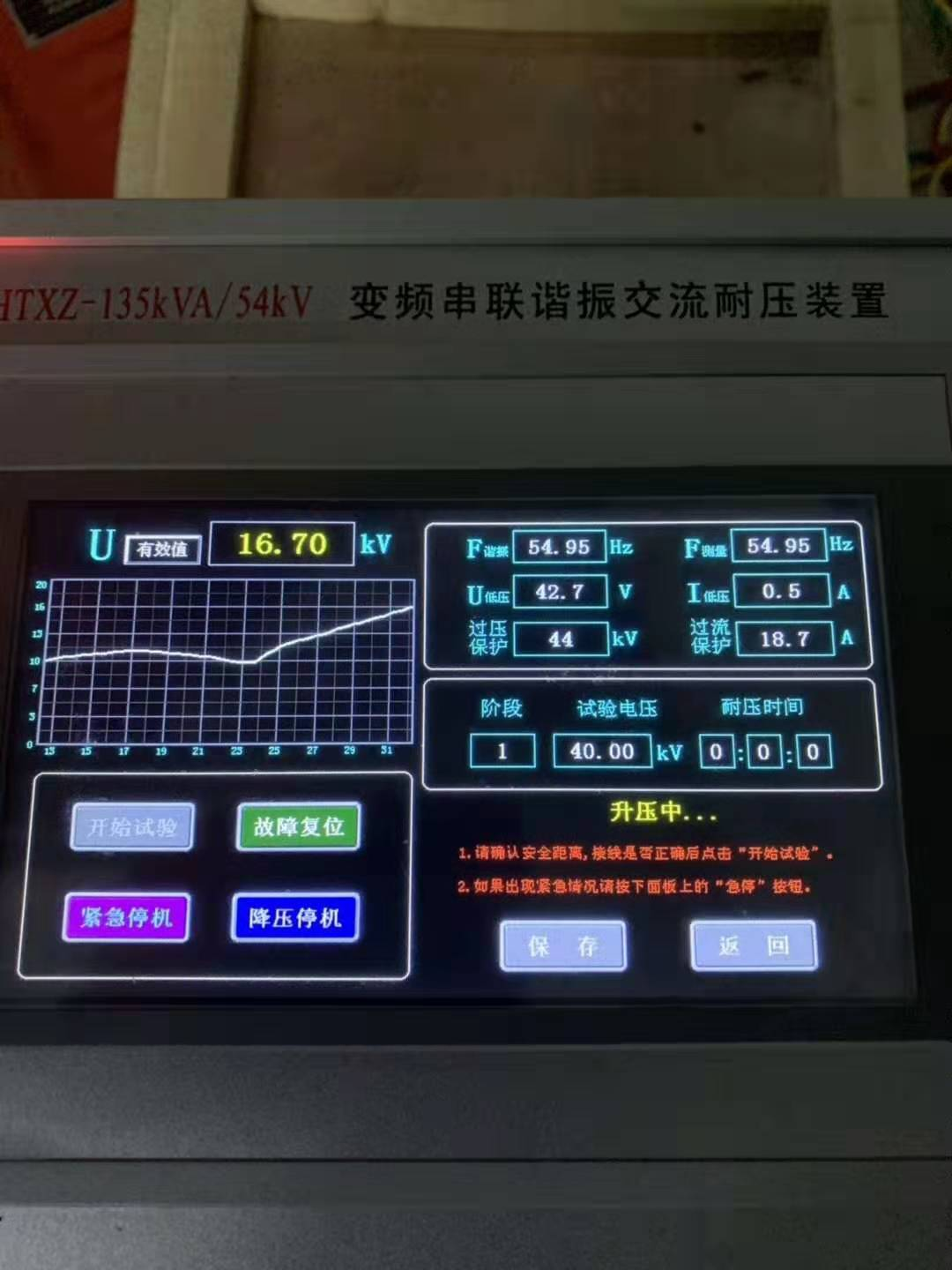 Our company came to a new series of resonance detection equipment for field implementation.