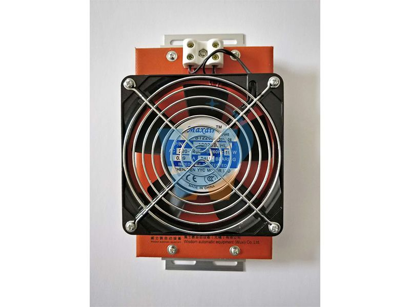 Axial fan heater