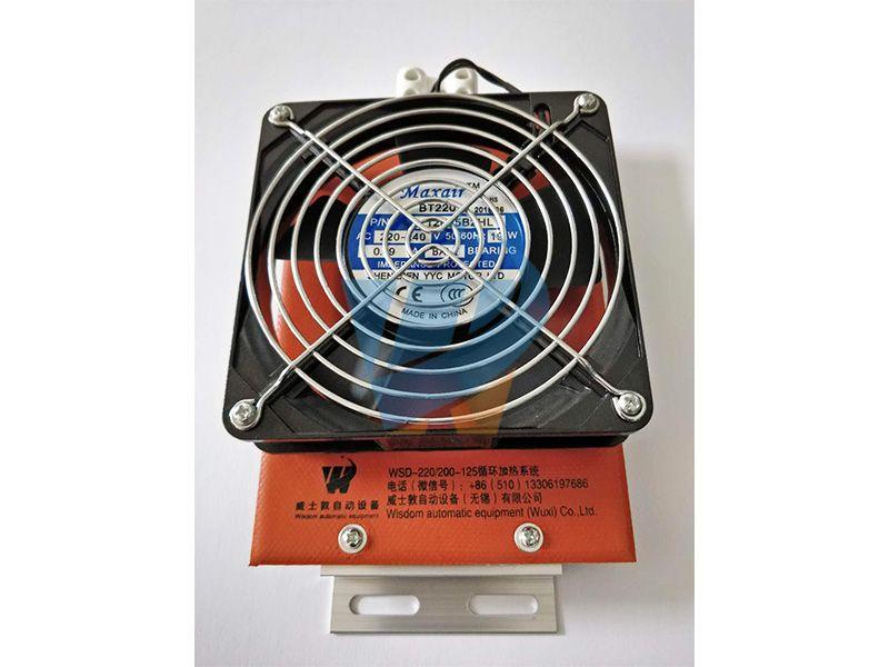 Axial fan heater