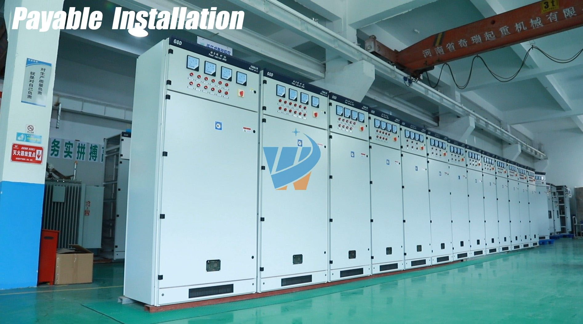 GGD fixed switch cabinet